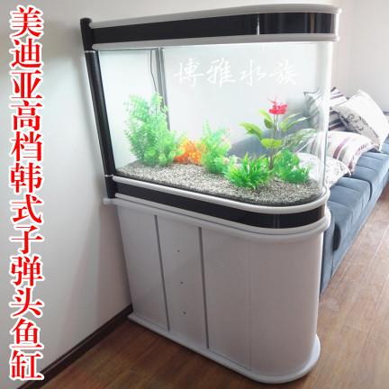 子弹头生态鱼缸价格_美迪亚韩式子弹头隔断屏风玻璃鱼缸/生态水族箱/鞋柜/1/1.2/1.5米 ...
