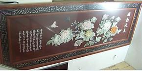 仿古实木框客厅装饰画天然玉石壁画玉屏风壁屏国色天香105*280