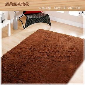 现代简约客厅绒毛地毯 卧室床下/床边毛毯 书房/榻榻米/儿童地毯