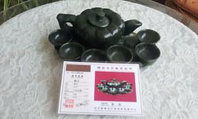 天然岫玉玉石茶具摆件玉石茶壶茶具茶壶 附国家级珠宝鉴定证书