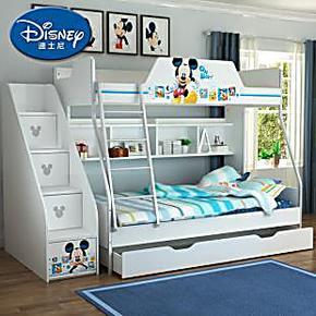 迪士尼酷漫居高低子母床 儿童床双层床上下床上下铺 米奇开心家族