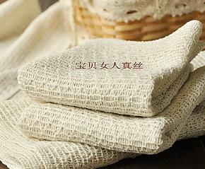日单资生堂 100%真丝毛巾 真丝美容巾 真丝浴巾 桑蚕丝毛巾