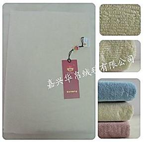 真丝浴巾/100%真丝桑蚕丝/美容护肤(米黄色)