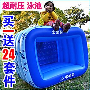 精品加厚超大号小号充气婴儿游泳池 成人浴缸浴桶 儿童宝宝戏水池