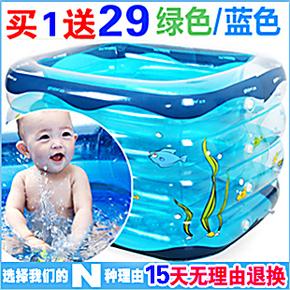 正品加厚充气婴儿游泳池 省水小号戏水池 宝宝洗澡盆 浴缸 沐浴桶