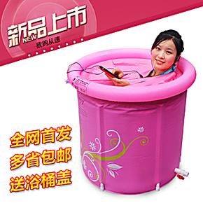水美颜超厚加棉 折叠浴桶 泡澡桶 充气浴缸 58*65cm沐浴桶 小号