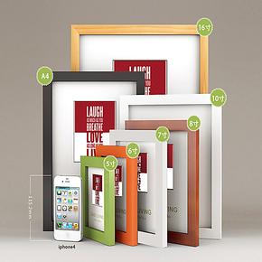 加厚18寸实木相框画框 可印刷logo DIY创意照片墙组合26元多色