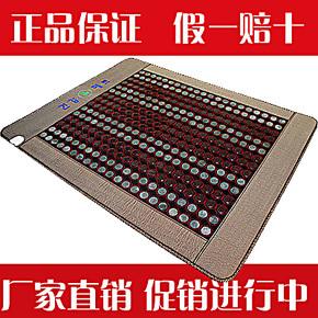 玉石床垫 双温双控 韩国 电热 加热 远红外 锗石床垫  岫岩玉