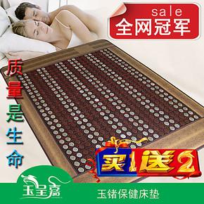 玉石床垫双温双控托玛琳床垫加热床垫锗石床垫特价岫岩玉厂家直销