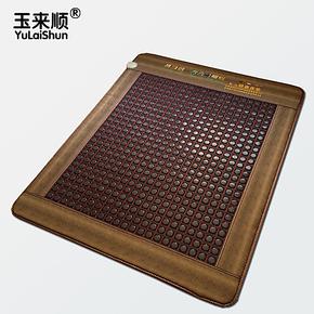 玉来顺正品锗石床垫玉石床垫双温双控加热床垫保健床垫托玛琳床垫