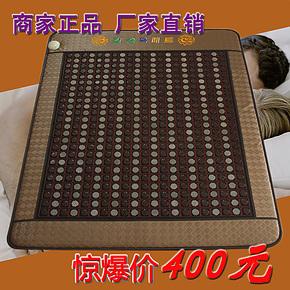 玉石床垫 锗石床垫保健床垫-加热床垫