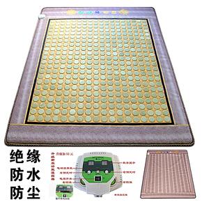 玉石床垫锗石床垫赭石托玛琳加热远红外保健理疗美体温控岫玉床垫
