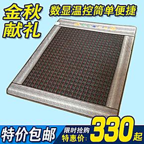 正品锗石床垫玉石床垫双温双控加热床垫保健床垫托玛琳床垫岫岩玉