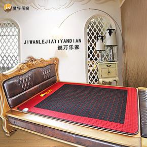 继万乐家 玉石加热双温双控床垫 锗石床垫 托玛琳床垫 冬暖夏凉垫