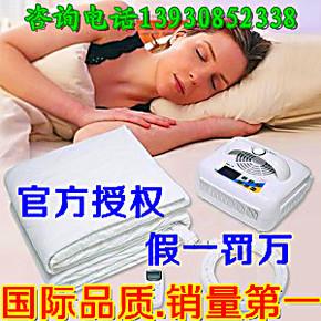 水暖床垫智能空调床垫水冷暖床垫保健水暖电热毯原始点床垫看今朝