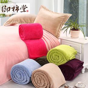 御棉堂珊瑚绒保暖床单 单人双人学生毯子冬季 午睡毯毛毯珊瑚绒毯