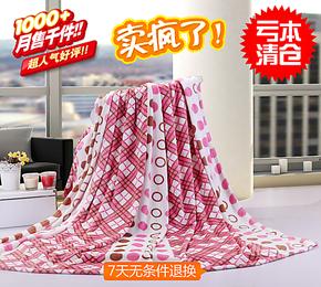 法兰绒毯子冬季保暖床单毛毯空调毯珊瑚绒毯四季休闲毯芸丝绒毯