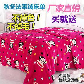 卡通法莱绒毯法兰绒毯子珊瑚绒毯子毛毯儿童午休毯秋冬季保暖床单