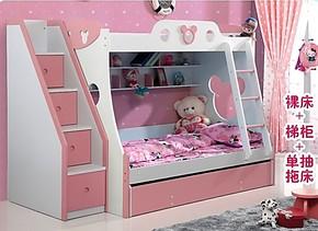 唯美儿童家具套房公主床双层床上下床高低床子母床粉色儿童床