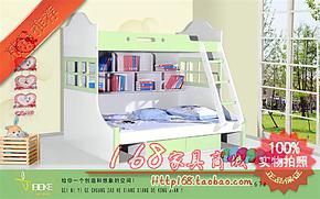 儿童高低床 双层床 子母床宜家 上下床 绿色1.5米双层床 特价包邮
