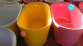 特价压克力/亚克力浴缸彩色保温小独立浴缸1米--1.5米宽65高60