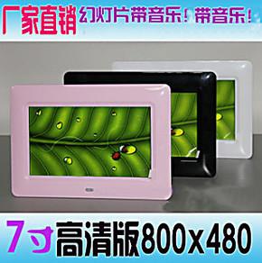 带锂电池!7寸高清多功能数码相框800*480/电子相册/电子相框/AA屏
