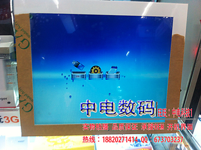 19寸/17寸数码相框/电子相框/广告机/高清/原装AA夏普液晶屏