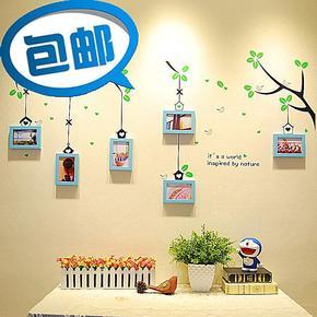 送蓝胶!创意组合照片墙 客厅楼梯墙贴相框墙相片墙 现代家居装饰