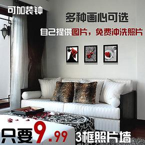 3框照片墙/组合相框墙/创意相片墙也可以放婚纱温馨价格只要十元