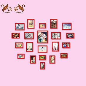 21框婚纱照相框实木心形照片墙七夕情人节礼物相框墙组合挂墙创意