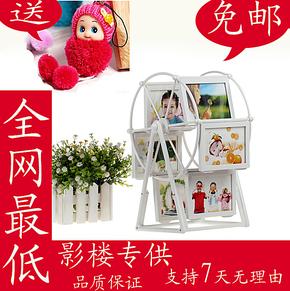 包邮儿童宝宝摩天轮大风车组合相框墙、冲洗照片、旋转照片墙相架