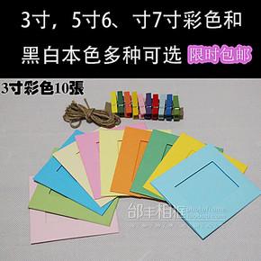 包邮 创意DIY 韩式悬挂纸相框 串串卡儿童宝宝组合照片墙麻绳夹子