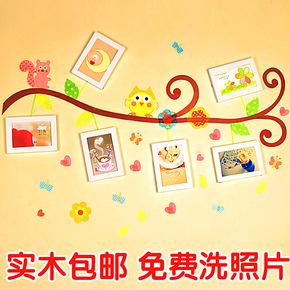 冠良品牌 照片墙 儿童房相片墙 墙贴 彩色相框 创意组合 卡通宝宝