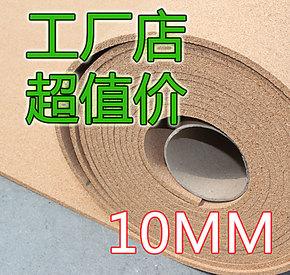 工厂直销软木板 卷材 软木墙板 软木照片墙 留言板 告示栏 10MM