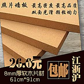 优质出口软木板\留言板\宣传栏\8MM片材\软木墙板\软木照片墙