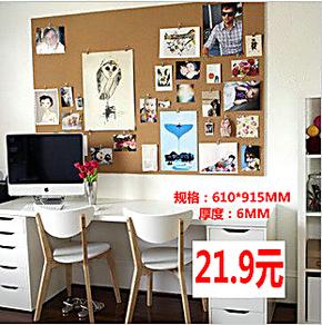 软木片材软木板/照片墙/背景墙/软木留言板/6MM 60X90 工厂批发价