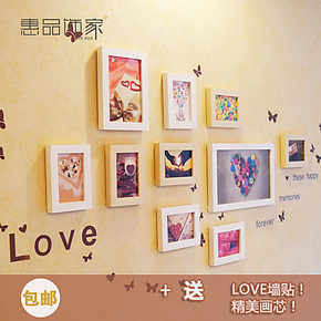 love 现代简约客厅实木照片墙 艺术挂墙相框墙创意组合相片墙贴