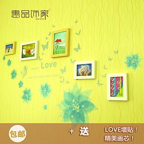 惠品饰家 蝶恋花实木客厅照片墙 小户型相框创意组合 艺术照片墙
