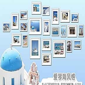 包邮创意欧式新款照片墙唯美结婚纱艺术照相框墙组合相片墙框特价