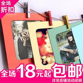 韩式DIY麻绳悬挂纸相框照片墙6寸彩色纸质相框墙带夹子麻绳7枚入