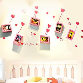 实木照片墙 彩色相框 儿童房相片墙创意组合 墙贴相框墙6框卡通