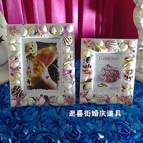 地中海5寸7寸七彩贝壳相框照片墙影楼婚纱集白色写真框儿童相框