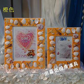 地中海5寸7寸彩沙贝壳相框照片墙影楼婚纱集白色写真框儿童相框
