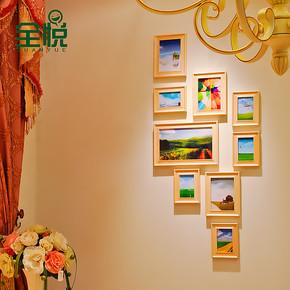 全悦 实木照片墙 欧式玄关 相框组合 相框墙 竖款相片墙9SM531X