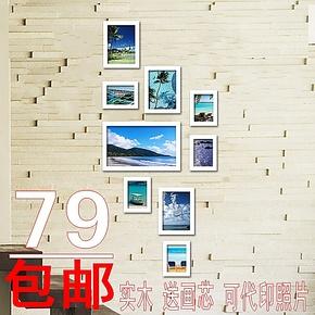 画艺の家加厚加宽9框实木相片墙客厅走廊相框墙竖形照片墙海景