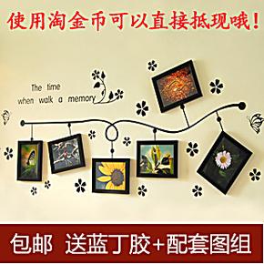 包邮照片墙 客厅沙发背景相片墙创意相框墙组合大中小款家居墙饰
