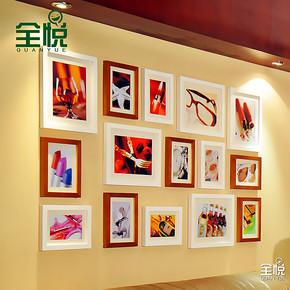 全悦 实木照片墙 客厅相框组合 15框相片墙 DIY沙发背景墙15QY105