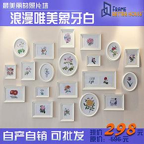 百特好正品限时 北欧/宜家客厅照片墙 实木乳白色创意组合SH-2001