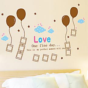 照片墙照片框可移除墙贴纸儿童房客厅卧室墙壁卡通背景自粘贴画