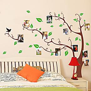创意照片墙贴 照片树墙贴画 宝宝相框贴相片贴 墙纸自粘墙纸贴画